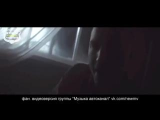 [v-s.mobi]L-Jane - Бабочка (Remix by Kamora Beat 2017).mp4