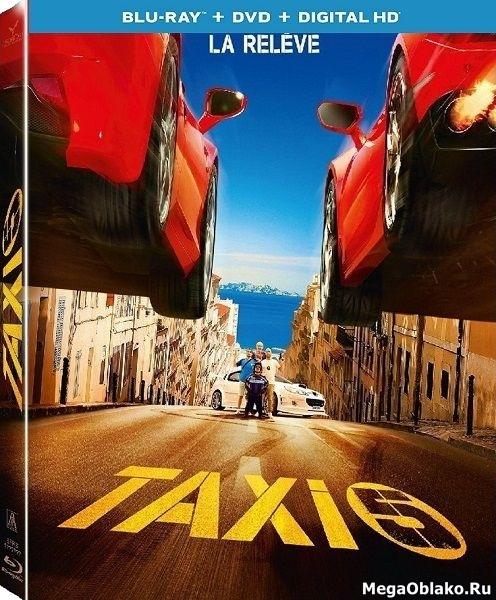 Такси 5 / Taxi 5 (2018/BDRip/HDRip)