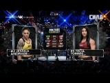 FIGHT NIGHT ORLANDO Jessica Andrade vs Tecia Torres