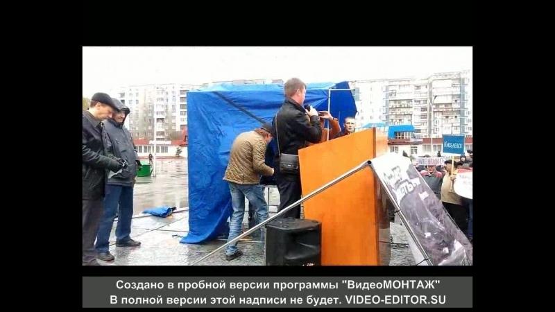 МИТИНГ ПРОТЕСТА ПРОТИВ УГОЛЬНЫХ РАЗРЕЗОВ 24 09 2017 года в Новокузнецке_0