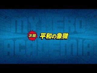 Boku no Hero Academia — превью десятого эпизода