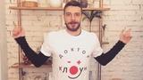 Максим Матвеев on Instagram Дорогие друзья! Мы приглашаем вас на спектакль