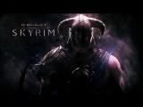 Трейлер к фильму The Elder Scrolls V_ Skyrim