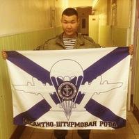 Стручков Дмитрий