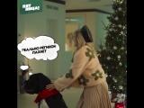 Маша Ивакова поздравляет с наступающим Новым Годом!
