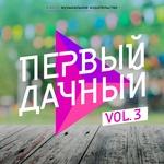 Анна Семенович, Денис Клявер - Привычка