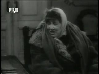 Фаина Георгиевна Раневская. Фрагмент из спектакля