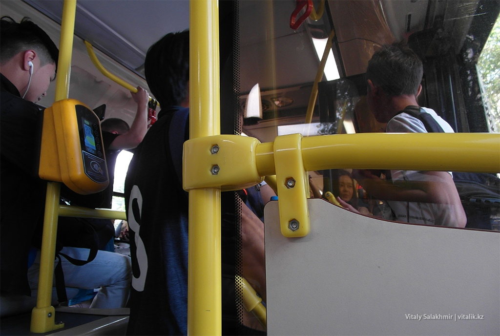 12 Автобус до Кок-Жайляу Алматы 2018