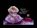 "Secret Hearts Barbie Doll 1992. Commercial by Mattel 1993. Старая реклама винтажной куклы Барби ""Секретные Сердечки"""