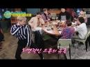 180315 tvN LIFEBAR