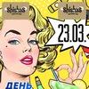 23 МАРТА: День рождения О'кей в Shishas Bar!