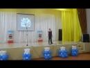 """Конкурс чтецов """"У каждого в душе своя Россия"""""""