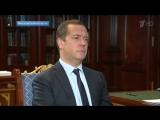 Дмитрий Медведев обсудил с главой РАН перспективы реализации нацпроекта «Наука»