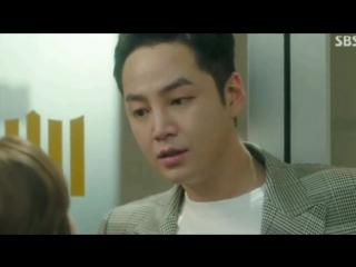 Jang Keun Suk ⚡ Switch Change the World_FanMV