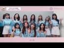 [Message] 180423 우주소녀(WJSN) 2nd Fan Club Recruitment  @ Cosmic Girls