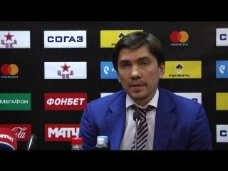 ПХК ЦСКА – ХК СКА. Матч №6. Пресс-конференция