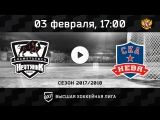«Нефтяник» Альметьевск-«СКА-Нева» Санкт-Петербург