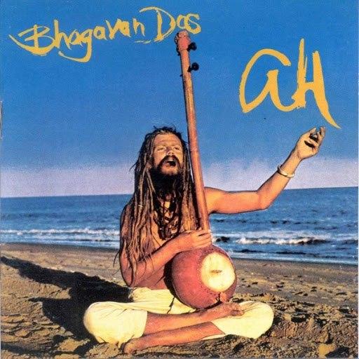 Bhagavan das альбом Ah: 30th Anniversary (Enhanced Edition)