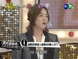 2010.10.09.,Taipei Чанг Гын Сок на тайском ТВ шоу Variety Arts Nationals (5)