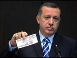 Турецкая лира Обвалилась! Доллар дорожает!
