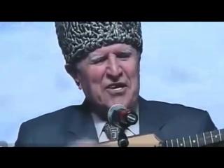 Песня казахам от старца чеченца