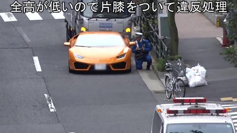Японский полицейский на велосипеде догнал нарушителя на Lamborghini