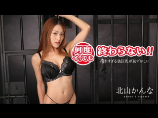 Японское порно Kanna Kitayama japanese porn All Sex, BlowJob, Stockings, Creampie