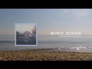 Bird bone — swimming bottle
