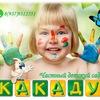 "Частный детский сад ""Какаду"""