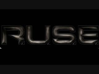 R.U.S.E. - ПОСТРАТЕЖИМСЯ?