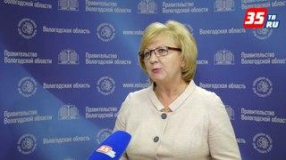 Вологодская область один из первых субъектов РФ, который начал формировать бюджет с профицитом