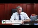 Заместитель председателя Народного Собрания Республики Дагестан Махмуд Махмудов поддержал кадровый проект «Мой Дагестан»