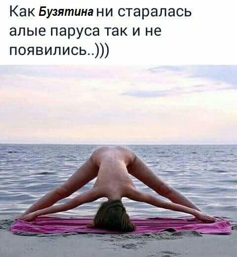 https://sun9-5.userapi.com/c831208/v831208651/b8240/x0yR_Bcljv8.jpg