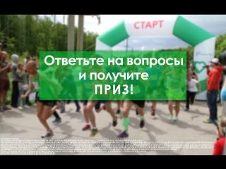 Порно марафон результаты