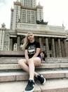 Фотоальбом Юлии Салодкиной