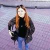 Alexandra Stashkevich