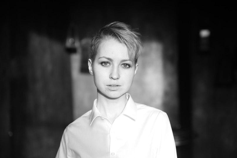 Мария Изгина  
