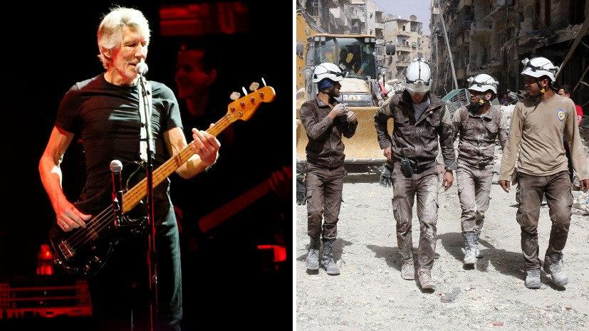 «Белые каски» пытались «завербовать» сооснователя Pink Floyd