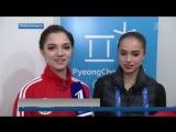Поздравление от Алины Загитовой  и Евгении Медведевой из Ю.Кореи.