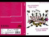 Girls Aloud - Intro (Chemistry Tour 2006)