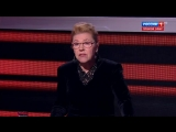 Мизулина про Кемерово как «удар в спину Путину» —полная версия