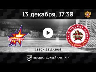 Ижсталь Ижевск-КРС Хэйлунцзян Харбин