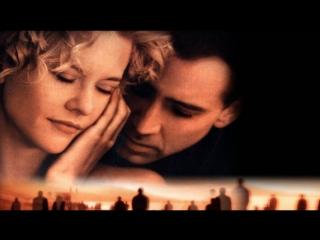 Город ангелов | City of Angels (1998) HD
