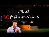 У меня нет друзей (VHS Video)