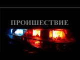 «Елочка, зажгись!» В новогоднюю ночь сгорела дотла 25-метровая ёлка в центре Южно-Сахалинска