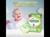Nestogen® 3