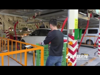 Автоматическая смарт-парковка на 272 автомобиля в Пекине, 5-9 уровней
