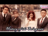 History of a Salaryman Episodio 18 DoramasTC4ever