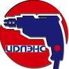 ТД ИДЛЭНС электроинструменты (интернет-магазин)