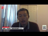 直播:底层维权抗暴人士的苦难与荣耀(《明鏡專訪》) - YouTube
